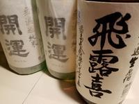 居酒屋吉本です。 - 居酒屋 吉本のブログ