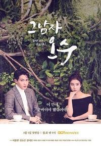 イ・ジョンヒョン(CNBLUE)、キム・ソウン主演、「私が恋した男オ・ス」 - なんじゃもんじゃ