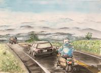 【水彩画】蔵王ツーリング♪ - ジェンマとおっちゃんの日記2