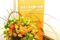 贈呈用ブーケ - オランダ王国スタイル フラワースクール 横浜                 Champs Fleuris Izmi (シャン フルーリー イズミ)
