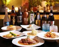 仕事納め ✿ 乾(●^∀^)⊃凸凸⊂(^∀^○)杯♪ - **  mana's Kitchen **