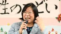東京・清瀬市「女性のつどい」から(3) - こんにちは 原のり子です
