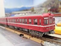年末大工事鉄コレのKATOカプラーBタイプ化と東武7820系床下塗装 - 新湘南電鐵 横濱工廠3