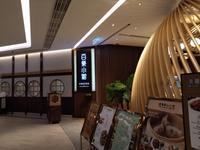 初めて香港その4 - むさじんの部屋