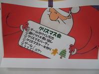 クリスマス企画第3弾!キートスクリスマス会🎄✨ - ハウスカ・キートス