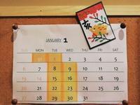出揃ったいろんな回答ご覧あれ~ - 菓子と珈琲 ラランスルール♪ 店主の日記。