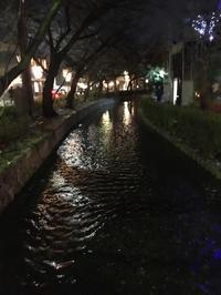 雪のちらつく京都 - 素敵なモノみつけた~☆