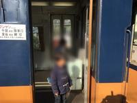 大井川鐵道乗り納めは元近鉄&元東急。 - 子どもと暮らしと鉄道と