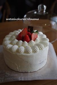 苺のケーキ♪ - わたしのくらし