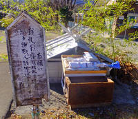 宗像神社12月29日(土) - しんちゃんの七輪陶芸、12年の日常