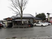 「明治亭駒ヶ根本店」でヒレソース丼セット♪ - 冒険家ズリサン