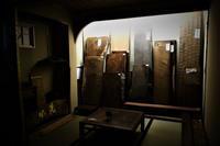 年末年始休業のお知らせ - SOLiD「無垢材セレクトカタログ」/ 材木店・製材所 新発田屋(シバタヤ)