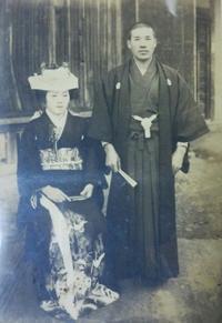 廣太・吉川村帰郷から渡米まで - 難波一族