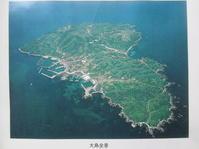 宗像大社・三女神祭祀の始まりを語る大島の御嶽山 - 地図を楽しむ・古代史の謎