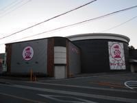 トップワン 姫路町田店 - ここらへんの情報