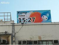 九巴2號巴士@中間道→桂林街 - 香港貧乏旅日記 時々レスリー・チャン