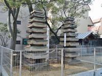平重盛の供養塔@西宮市小松南・岡太神社 - たんぶーらんの戯言