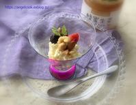 蜂蜜生姜とクリームチーズのクイックデザート - 天使と一緒に幸せごはん