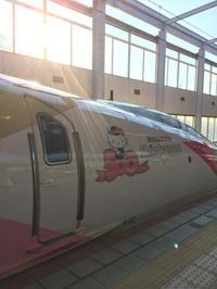 九州旅 その3 Hello Kitty新幹線 - 別冊mad about the city