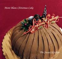 モンブラン第三号はクリスマスケーキ - Sweetな日々*ボストンから