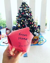 娘からママへのプレゼント - 黒豆日記