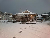 初雪かき「山中温泉」 - 酎ハイとわたし