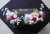 2018.12.30 成人式のお着物に お花の髪飾り/プリザーブドフラワー - Ro:zic die  floristin