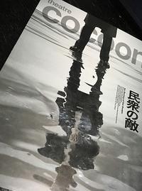 「民衆の敵」 - Kyoto Corgi Cafe