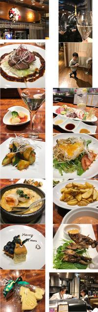 Hale海's@六本木でディナー、新人ホール君とシェフ&mako安心のカップルコンビと♪ - Isao Watanabeの'Spice of Life'.