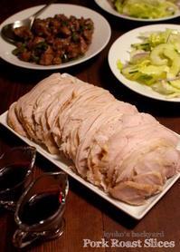 焼豚風ポークロースト、砂肝のハラペーニョ炒め、簡略アップルパイ - Kyoko's Backyard ~アメリカで田舎暮らし~