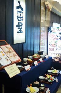 ■グルメ【入母屋(新宿エルタワー店)でランチ/嬉しいお歳暮を3軒様から頂きました^^】 - 「料理と趣味の部屋」