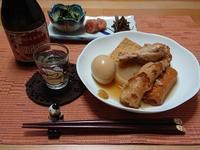 おでんの残った出汁de大根とお揚げの炊き込みご飯 - candy&sarry&・・・2