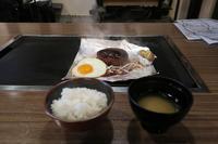 京都三条会商店街 -鉄板焼 キュウゾウ- - MEMORY OF KYOTOLIFE