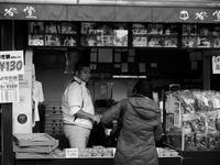 餅を売るオトコ2 - カメラノチカラ