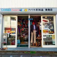 アメリカ製靴下 - 東商店 ブログ