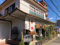 四川料理の名店発見!剣閣 - 麹町行政法務事務所