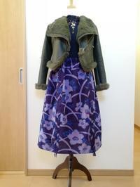 ご注意のお品 - slow着物のブログ