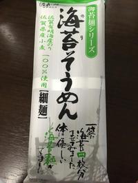 九州旅 その7 お買い物 - 別冊matc