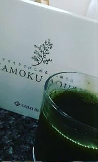 おいしいから続くんです。「アカモク青汁」で、海藻をいただきます。 - 初ブログですよー。