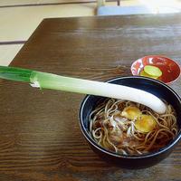 戊辰150年会津の旅1日目大内宿では蕎麦をネギで食うのが当たり前18.11.21 10:42 - スナップ寅さんの「日々是口実」