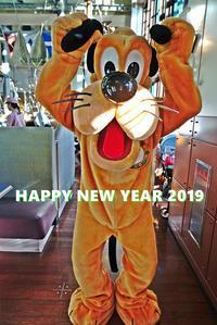 HAPPY NEW YEAR - Ruff!Ruff!! -Pluto☆Love-