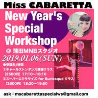 【来年の踊り初め!特別Workshopのお知らせです】 - Miss Cabaretta スケジュールサイト