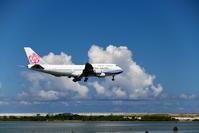 来年もよろしく B747-400 - 南の島の飛行機日記