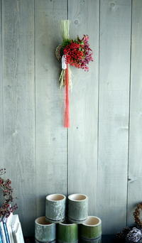 お正月飾り。水引が長いタイプ。北4条にお届け。2018/12/29。 - 札幌 花屋 meLL flowers