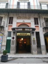 Eurostars Centrale Palace Hotel in パレルモ~両親連れて海外旅行(南イタリア編)~ - 旅はコラージュ。~心に残る旅のつくり方~