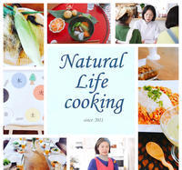 Natural Life cooking 今年もありがとうございました!! - Natural Life