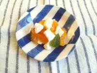 金柑の甘煮のクリームチーズ和え - Minha Praia