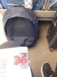 娘と京都一泊旅行①移動 - ねこちんの日常