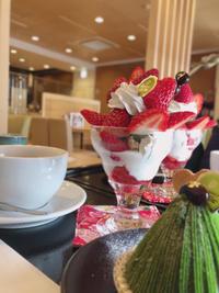 娘と京都一泊旅行②和カフェ 季の音 - ねこちんの日常