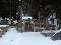 鹿妻神社(盛岡市) - 日頃の思いと生理学・病理学的考察